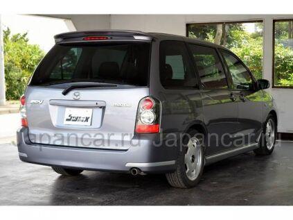 Mazda MPV 2003 года в Японии