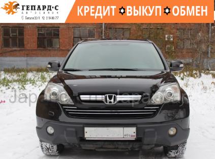 Honda CR-V 2008 года в Новосибирске