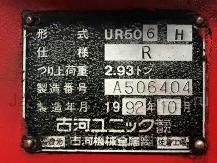 Кран-манипулятор Unic CRANE UR 506 в Екатеринбурге