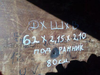 Навесное оборудование Алюминевый фургон (будка) в Челябинске