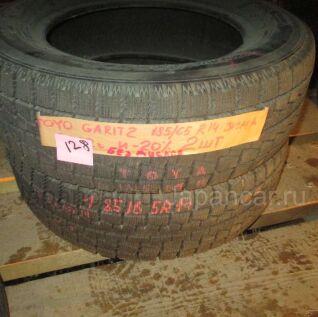 Зимние шины Toyo Garti2 185/65 14 дюймов б/у в Новосибирске