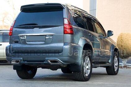 Накладки кузова на Toyota Prado во Владивостоке