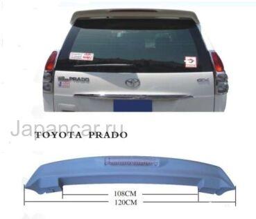 Спойлер на Toyota Land Cruiser Prado в Благовещенске