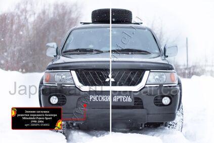 Защита переднего бампера на Mitsubishi Pajero Sport во Владивостоке
