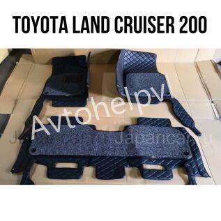 Коврики на Toyota Land Cruiser 200 во Владивостоке