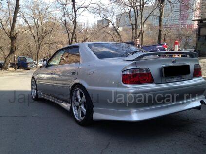 Губа на Toyota Chaser во Владивостоке