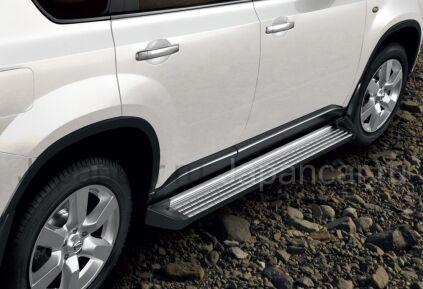 Подножка на Nissan X-Trail во Владивостоке