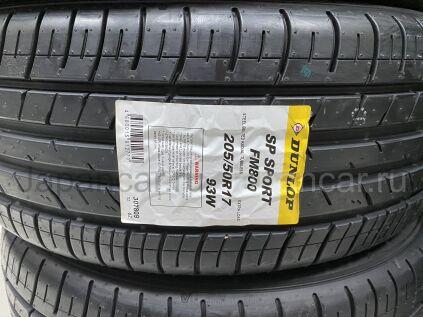 Летниe шины Япония Dunlop sp sport fm800 205/50 17 дюймов новые во Владивостоке