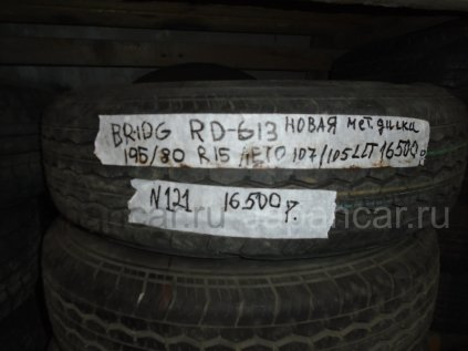 Летниe колеса Bridgestone Rd613 195/80 15 дюймов Япония новые в Артеме