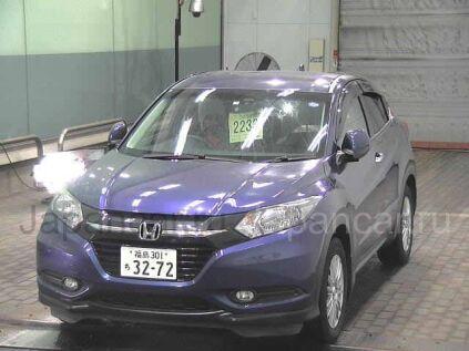 Honda Vezel 2015 года во Владивостоке