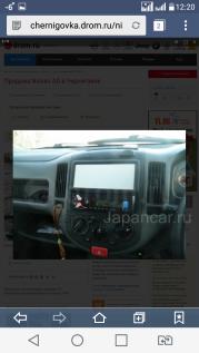 Nissan AD 2010 года в Уссурийске