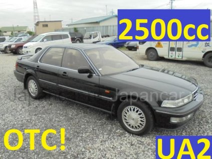 Honda Inspire 1995 года в Японии, TOTTORI