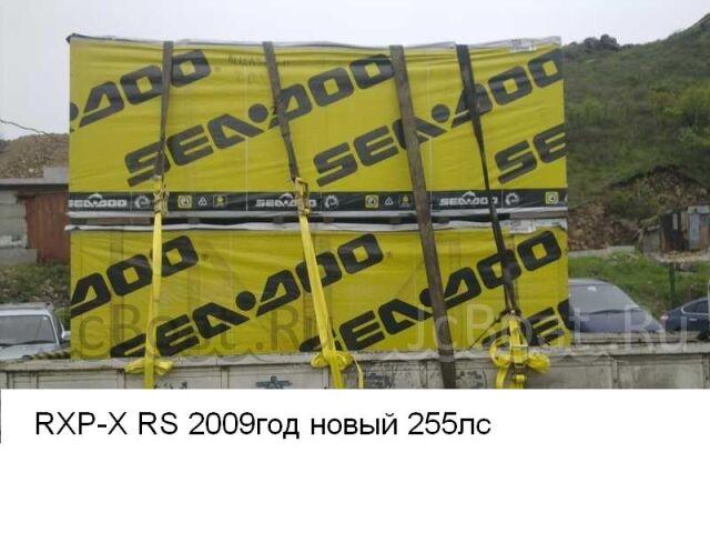 водный мотоцикл SEA-DOO RXP-X RS новый 2009 года