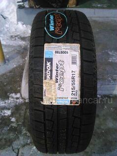 Зимние шины Hankook W-605 215/55 17 дюймов новые в Уссурийске