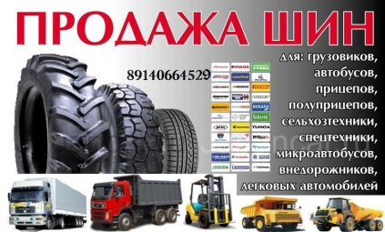 Летниe шины Bridgestone D-400 245/55 19 дюймов новые во Владивостоке