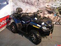 квадроцикл BRP OUTLANDER MAX LTD800