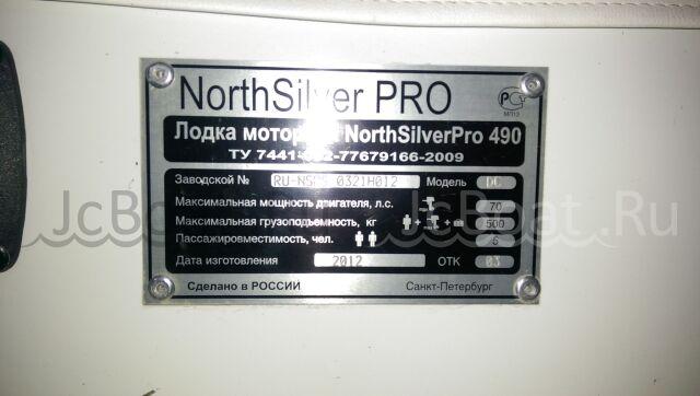 катер NORTHSILVER NORTHSILVERPRO 490 2012 года