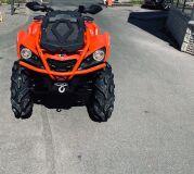 квадроцикл BRP OUTLANDER L MAX 570