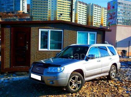 Прокат авто. Автопрокат № 1. Аренда авто. Лучшие цены в городе! во Владивостоке