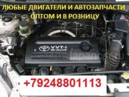 Любые двигатели и запчасти, в розницу и оптом, в наличии и под заказ в Сахалине