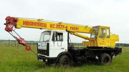 Автокран. 14 тонн в Тольятти