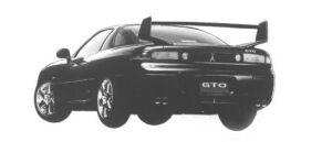 Mitsubishi Gto TWIN TURBO MR 1998 г.