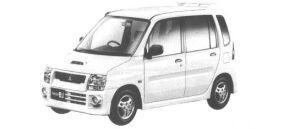 Mitsubishi Toppo R 1998 г.