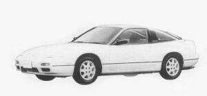 Nissan 180SX TYPE II 1993 г.