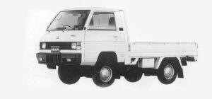 Mitsubishi Delica Truck 4WD 2500 DIESEL DX 1993 г.