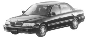 Mitsubishi Debonair EXECUTIVE III 1997 г.