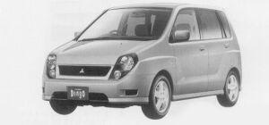 Mitsubishi Mirage Dingo S-STYLE 1999 г.