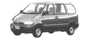 Nissan Serena CARGO 4DOOR 1600 LX 1995 г.