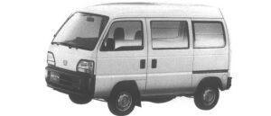 Honda Acty VAN SDX-II 1995 г.