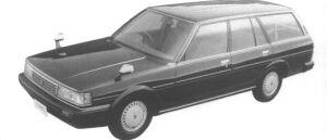 Toyota Mark II VAN 2000GL 1994 г.