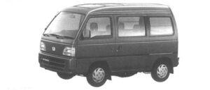 Honda Street Xi 1994 г.