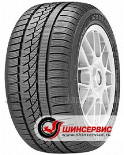 Зимние шины Hankook Icebear w300a 295/30 22 дюйма новые в Краснодаре
