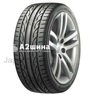 Летниe шины Hankook Ventus v12 evo 2 k120 195/55 15 дюймов новые в Санкт-Петербурге
