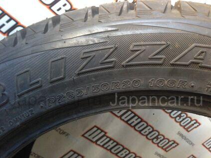 Зимние шины Bridgestone Blizzak dm-v1 265/50 20 дюймов новые во Владивостоке