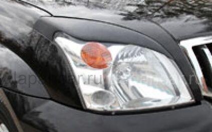 Реснички на Toyota Land Cruiser Prado во Владивостоке