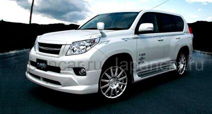 Комплект аэрообвесов на Toyota Land Cruiser Prado в Новосибирске