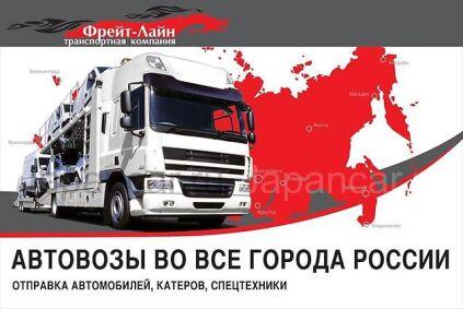 Доставка автовозами, тралами спецтехники, автомобилей, катеров по России. во Владивостоке