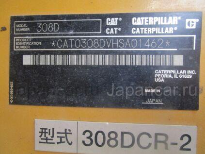 Экскаватор мини Caterpillar 308DCR 2012 года во Владивостоке