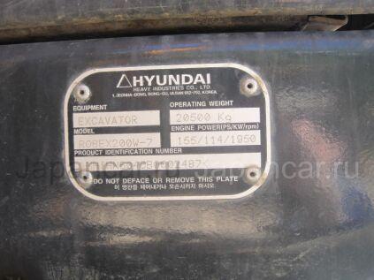 Экскаватор колесный HYUNDAI HYUNDAI R200W-7 2011 года в Москве