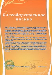Бульдозер Четра Т-9 в Чебоксарах