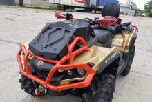 квадроцикл BRP XMR