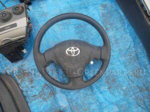 Руль на Toyota Corolla Fielder NZE144 1NZ-FE