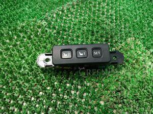Кнопка на Lexus GX460 GRJ158, URJ150 1VDFTV, 1URFE, 2UZFE, 1GRFE 00000044975