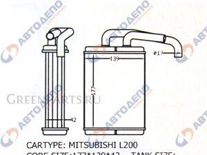 Радиатор отопителя салона MITSUBISHI
