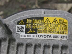 Блок розжига ксенона на Toyota Land cruiser 200