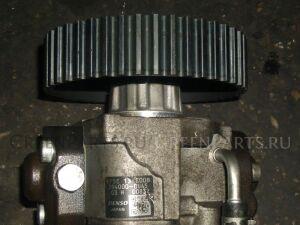 Тнвд на Mazda Titan SYF4L/SYF4T/SYF6L/SYF6T RF COMMON RAIL